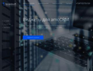 bizandsoft1.ru screenshot