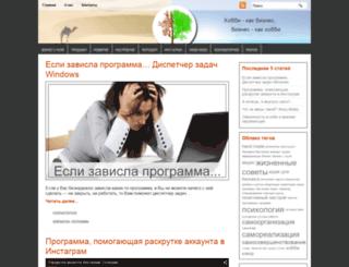 bizhobby.ru screenshot