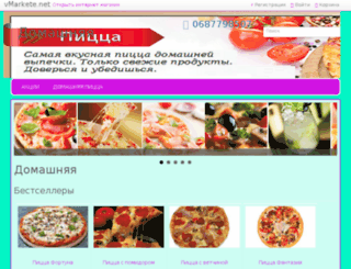 bizman.com.ua screenshot