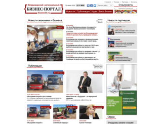 biznes33.ru screenshot