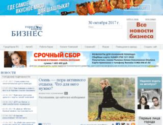 bizneskirov.ru screenshot