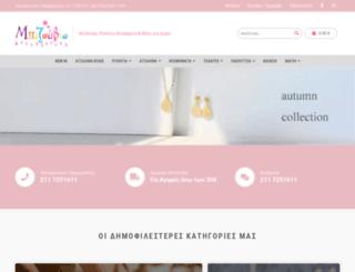 bizouvio.gr screenshot