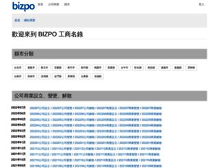 bizpo.net screenshot