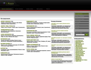 bizrussia.ru screenshot