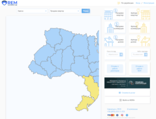 bizua.com.ua screenshot