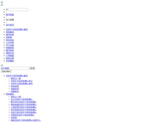 bizzybody2u.com screenshot