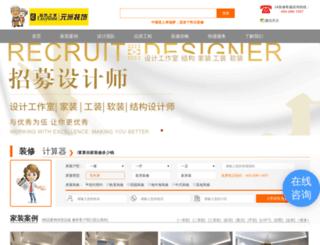 bj.yz-china.com screenshot
