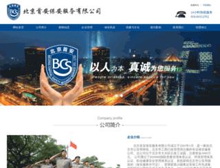 bjba68.com screenshot