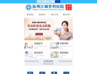 bjgkb.com screenshot