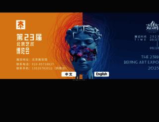 bjiae.net screenshot