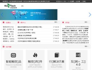 bjkingtech.com screenshot
