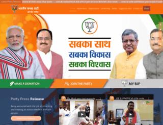 bjpjharkhand.com screenshot