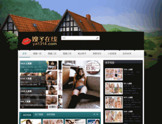 bjrxyl.com screenshot