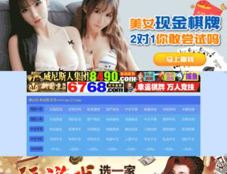 bjvalves.com screenshot