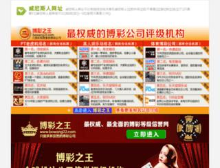 bjvw.net screenshot