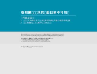 bjwaf.com screenshot