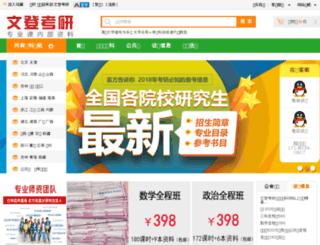 bjwendeng.com screenshot