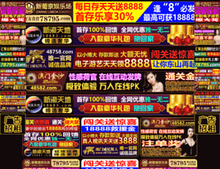 bjxiangbai.com screenshot