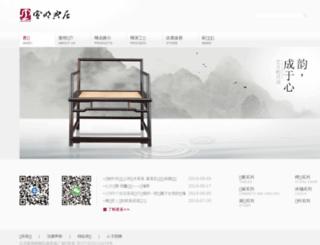 bjxmdj.com screenshot