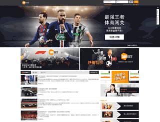 bkusko.com screenshot