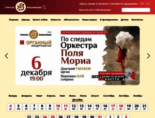 bkz.tomsk.ru screenshot