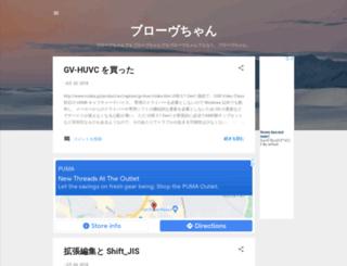 bl.oov.ch screenshot