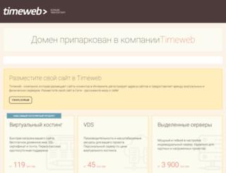 black-panther.ru screenshot