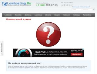 blackati.ru screenshot