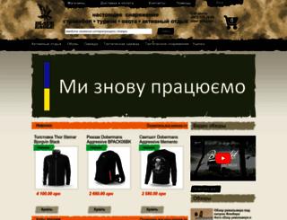 blackeagle.com.ua screenshot