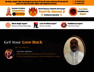 blackmagiclovevashikaran.com screenshot