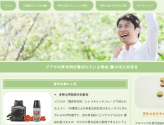 blarglefargle.com screenshot