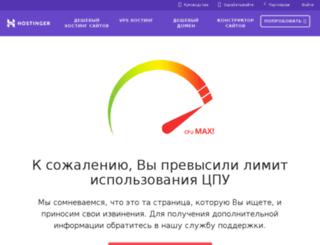 blaus.ru screenshot