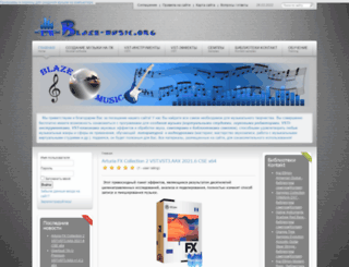 blaze-music.org screenshot