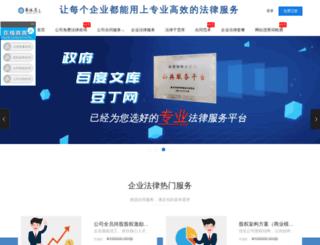 blb.com.cn screenshot