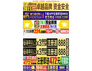 blfenghuang.com screenshot