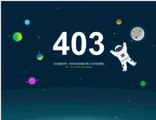blgmine.com screenshot