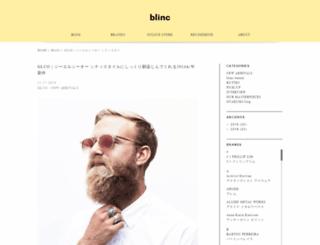 blinc-aoyama.com screenshot