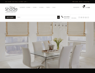 blindshade.com screenshot