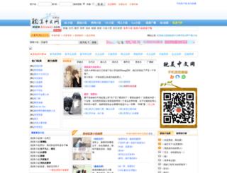 blnovel.com screenshot