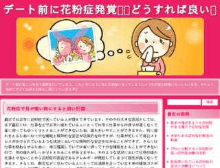 bloccailcookie.org screenshot