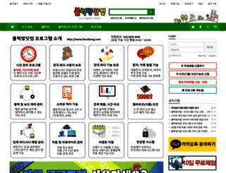 blockbang.com screenshot