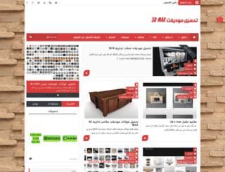 blocks-3dmax.blogspot.com screenshot