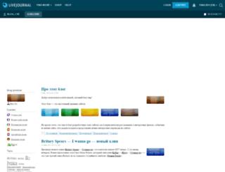 blog-lyr.livejournal.com screenshot