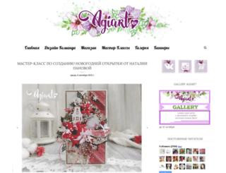 blog.agiart.ru screenshot
