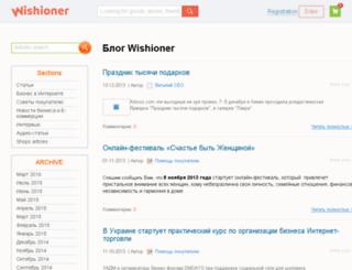 blog.arbooz.com screenshot