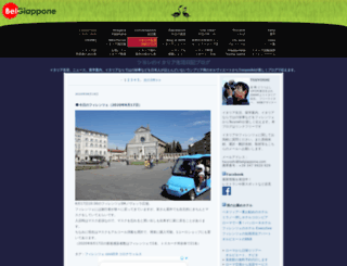 blog.belgiappone.com screenshot