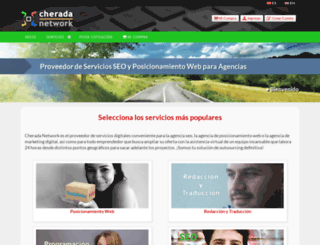 blog.cherada.net screenshot
