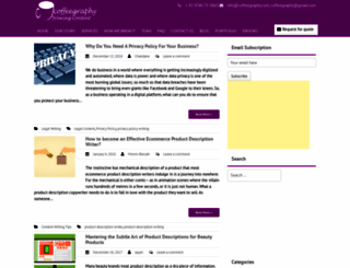 blog.coffeegraphy.com screenshot