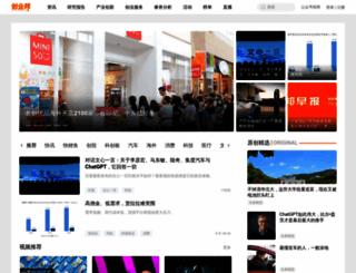 blog.cyzone.cn screenshot