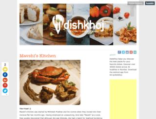 blog.dishkhoj.com screenshot